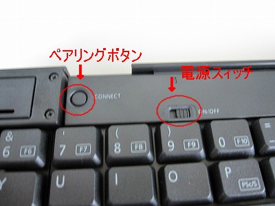 ポータブルキーボードブログ用 (13)