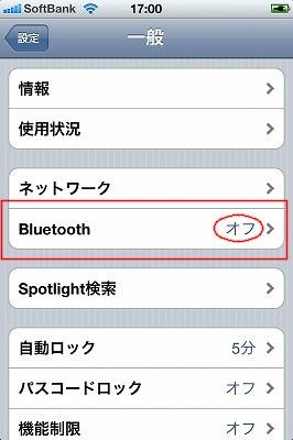 ポータブルキーボードブログ用 (19)