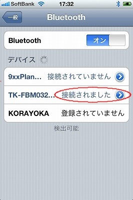 ポータブルキーボードブログ用 (24)