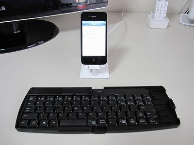 ポータブルキーボードブログ用 (28)