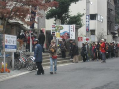 20120101お正月 (7)
