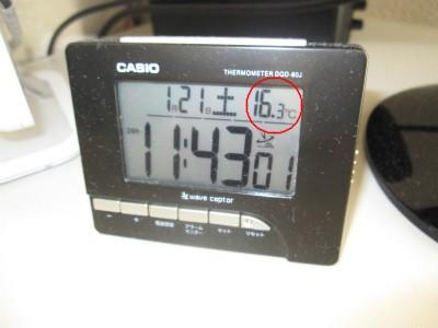 20120117暖かい一日 (20)