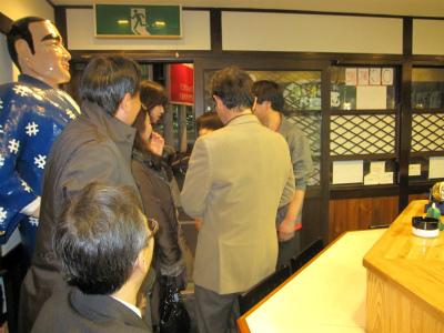 20120121新年会ブログ用