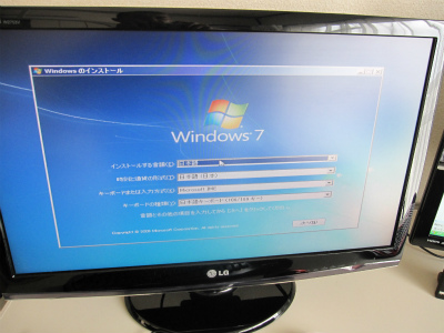 Windows 7 (6)