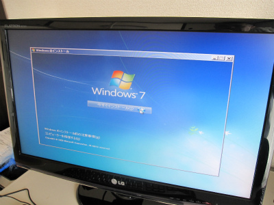 Windows 7 (7)