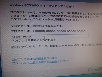 Windows 7 (12)