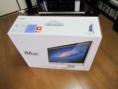 「iMac」光臨