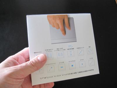 「Magic Trackpad」(マジックトラックパッド) (1)