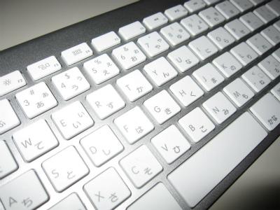 「iMac」用キーボード (6)