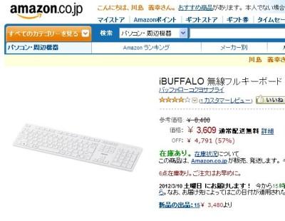 「iMac」用キーボード (7)
