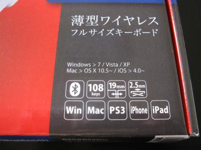「iMac」用キーボード (10)