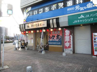 池先生との食事会ブログ使える (2)
