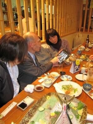 池先生との食事会ブログ使える (7)