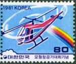 韓国・ヘリコプター(模型飛行機大会)