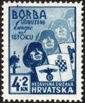 クロアチア・枢軸宣伝
