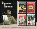 モザンビーク独立3周年