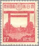 靖国27銭