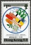 香港・寿司