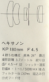 kp180.jpg
