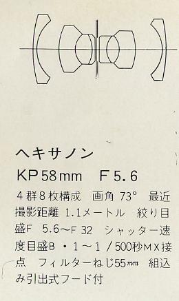 kp58-1.jpg