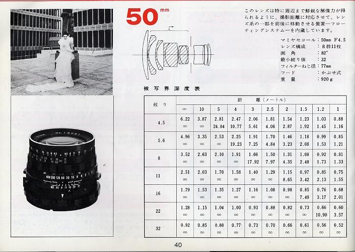 rb50-1.jpg
