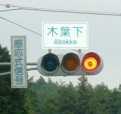 ABOKKE.jpg