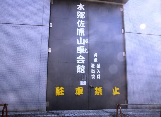 IMG_9863s.jpg