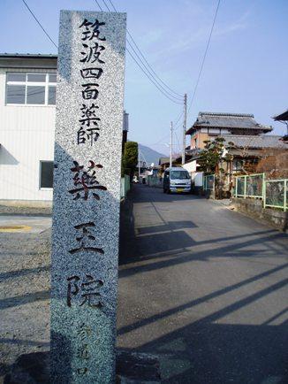 yakuo01.jpg