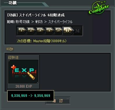 2011y10m31d_024721912.jpg