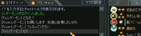 2011y11m25d_222427042.jpg