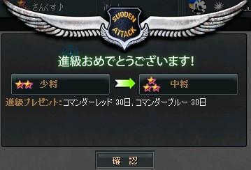 2012y01m15d_000242509.jpg