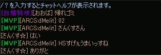2012y08m26d_075747209.jpg