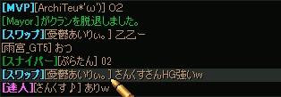 2012y08m26d_075813433.jpg