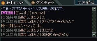 2012y08m26d_080052762.jpg