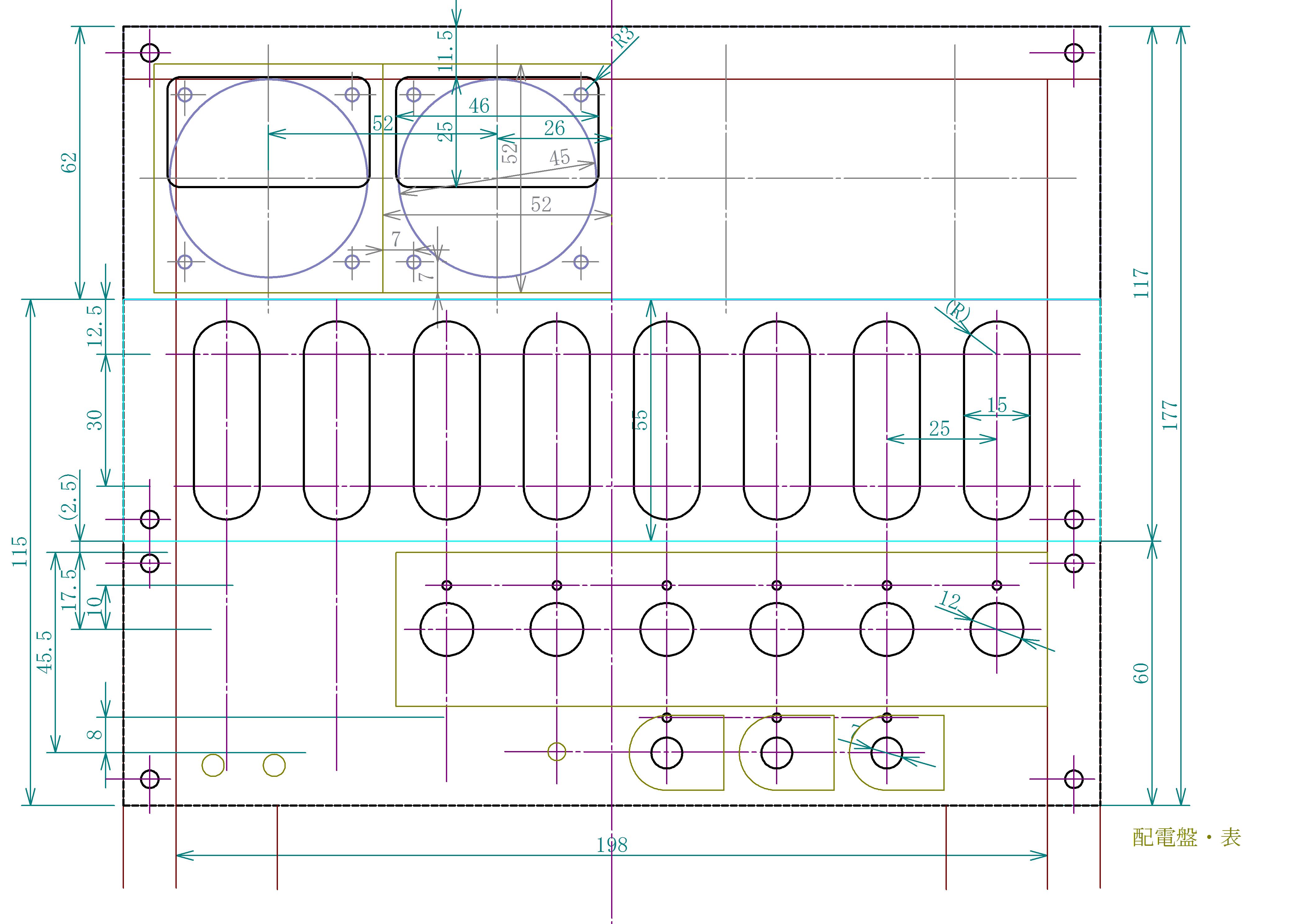配電盤2-1_表