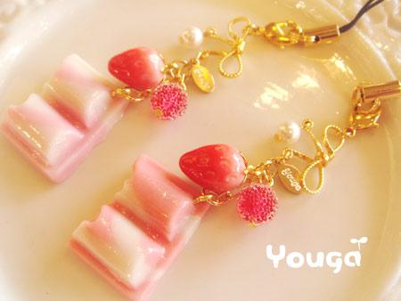 2色の味☆