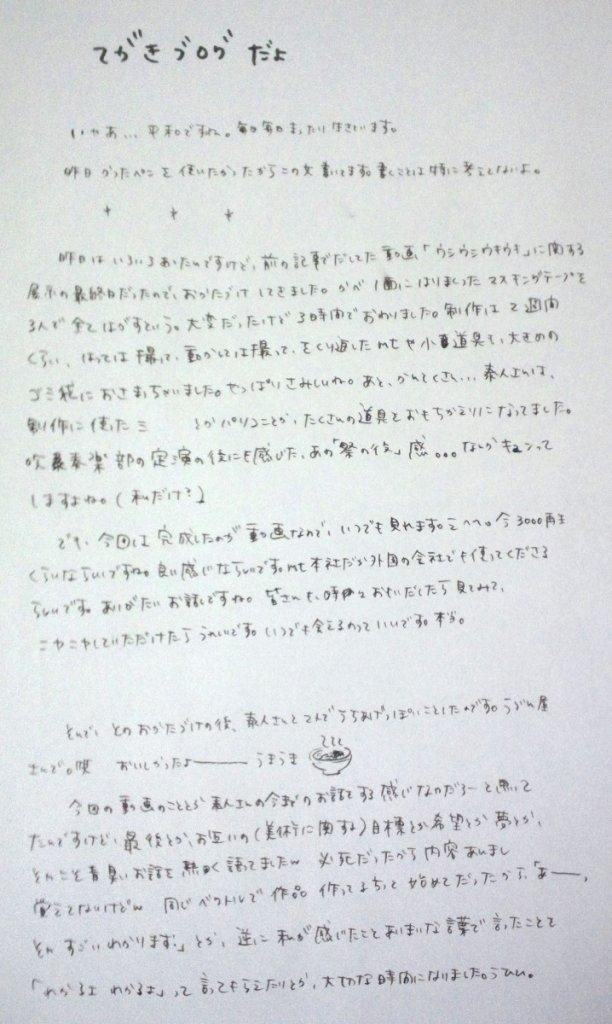DSC_0927.jpg