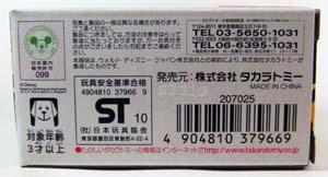 2010100303.jpg
