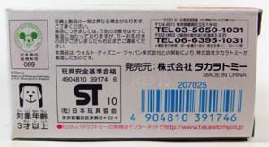 2010100304.jpg