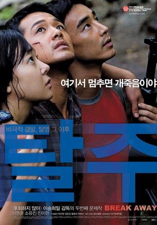 tj_02_gbfilms2009.jpg