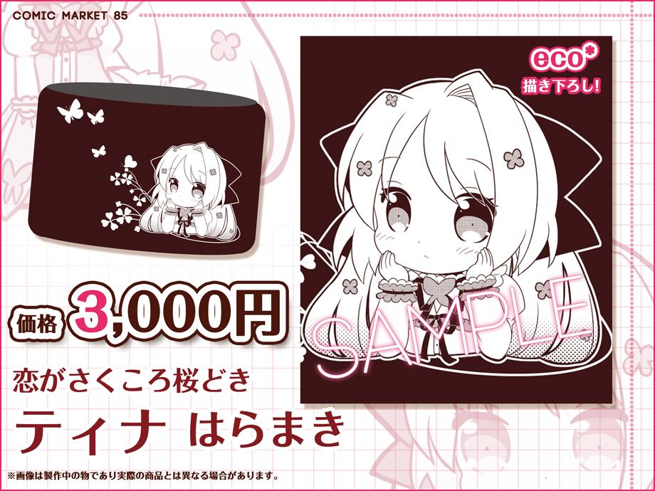 goods_8.jpg