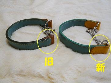 2011_0227_150826-P1050135a.jpg