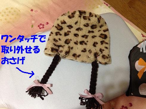 IMG_8291.ケア帽子
