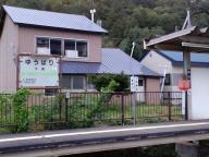 101009夕張駅
