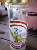 101010甘酒