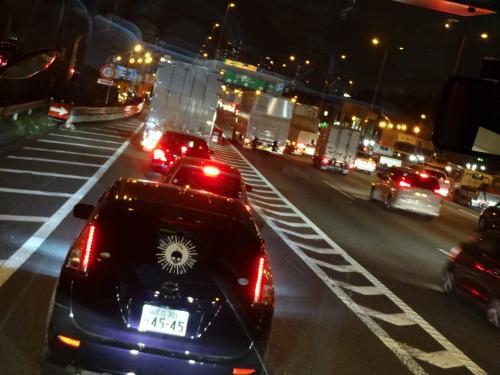 Trafic Tokyo