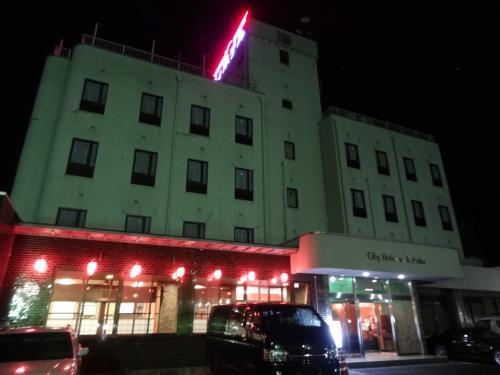 kago hotel