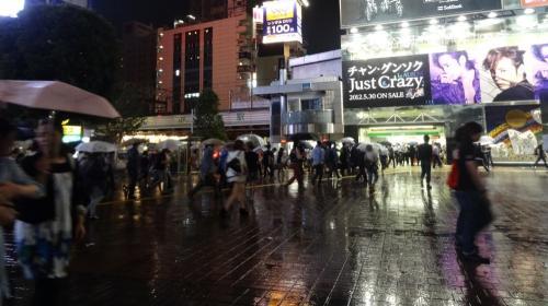shiniya rain