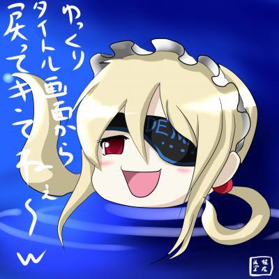 kimeenaomi.jpg