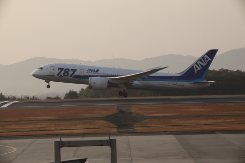JA809A.jpg